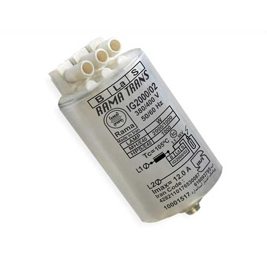 ایگنایتور (استارتر) الکترونیکی سوپرایمپوزد 2000 وات متال هالید با قاب آلومینیوم راما