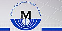 ایران منبع