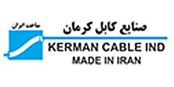 زر کابل کرمان