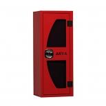 جعبه آتش نشانی مخصوص کپسول آتش خاموش کن آریا کوپلینگ مدل FB400