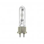 لامپ متال هالید آفتابی 35 وات با آرک تیوب سرامیکی و پایه G12 نور