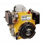 موتور تک بنزینی 3.5 اسب بخار روبین مدل EH12