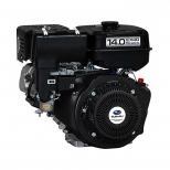 موتور تک بنزینی 14 اسب بخار روبین مدل EX40