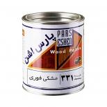 رنگ مشکی فوری مخصوص چوب و فلز کد 331 پارس اشن