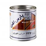 رنگ اخرایی فوری مخصوص چوب کد 334 پارس اشن