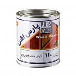 رنگ کیلر مات فوری مخصوص چوب کد 110 پارس اشن
