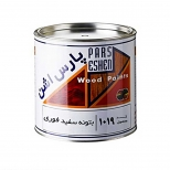 بتونه سفید سلولزی فوری مخصوص چوب کد 1019 پارس اشن