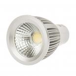 لامپ هالوژن 5 وات آرام الکتریک مدل GU10